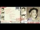 Группа Беломорканал Арутюнян Степа Сын инженера и врачихи 2002