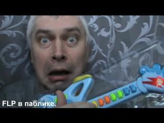 Геннадий Горин и Лил ПИП