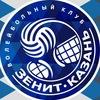 ВК «Зенит-Казань»