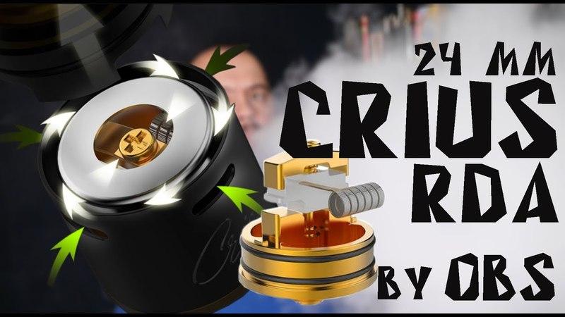 Crius RDA by OBS | Хитрая дрипка