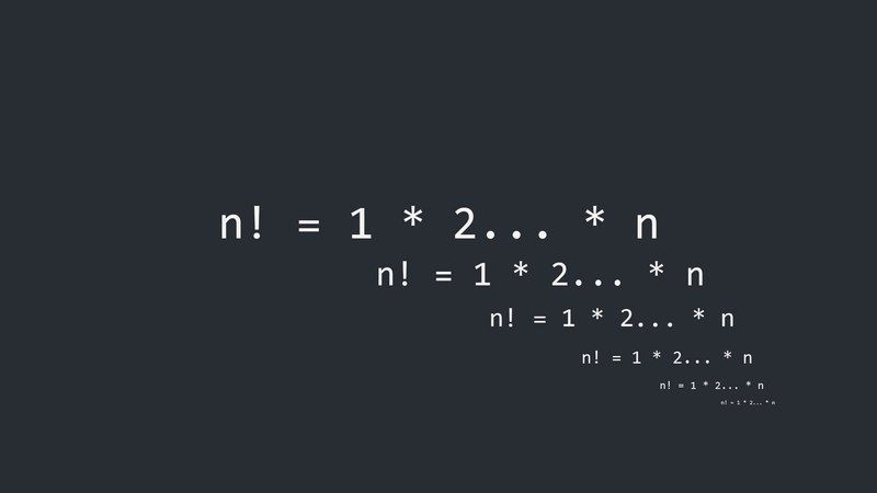 Алгоритм нахождения факториала (Factorial algorithm)