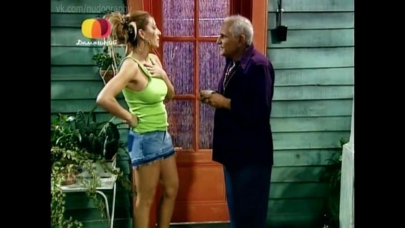 Моника Айос Mónica Ayos в сериале Ты моя жизнь Sos Mi Vida 2006 серия 5