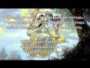 Целительная Маха Мантра Любви и Радости - Харе Кришна Харе Рама - Maha Mantra Ha