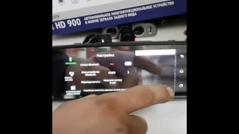 Зеркало заднего вида с камерой CAR DVRs MIRROR держатель телефона или планшета в подарок!