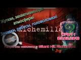 Клиника Live №67 | Прохождение игры Silent Hill: Alchemilla #1