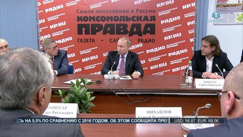 Россия готова передать Украине военную технику из Крыма