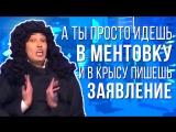 В курилке районного суда - КВН Сборная МФЮА