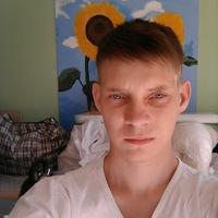 Dima Bityutsky