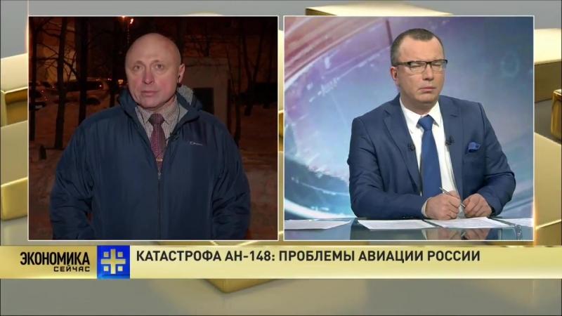 Глава Минэкономразвития Орешкин обвинил граждан России в том, что они мало и пло