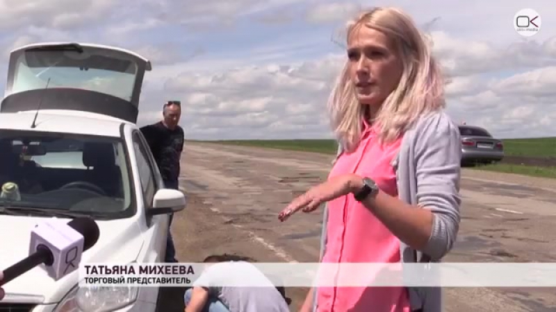 Пять колес за сезон — цена поездок по трассе Саратов-Тамбов