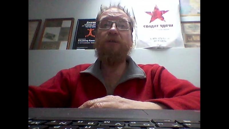 День бородатого волонтёра. Читаю свои стихи о войне. Легенда о Рысневском озере. И тренируюсь в рекламе магазина