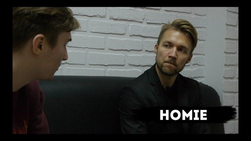HOMIE - о Речице,музыке и Конфликте с ZIPPO / Life TV
