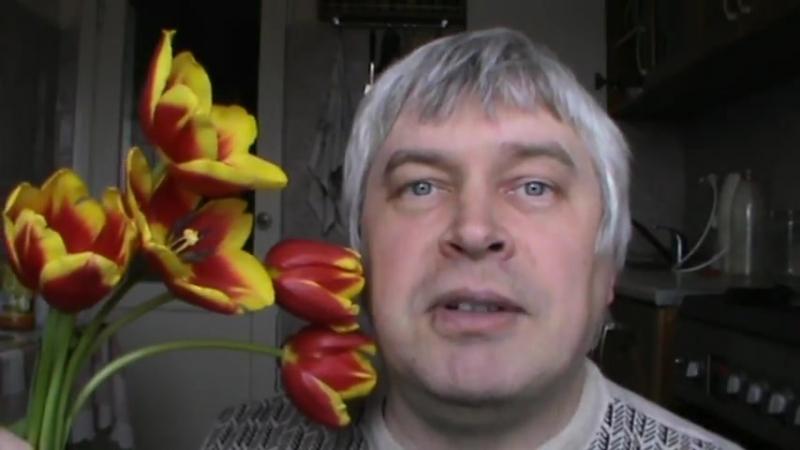 Мужик поздравляет с восьмым марта Поздравительное видео с 8 мартом