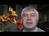 Мужик поздравляет с восьмым марта Поздравительное видео с 8 мартом!