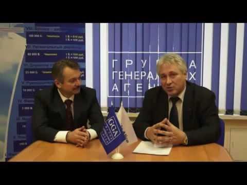 Интервью с президентом ГГА GGA Евгением Карнаковым