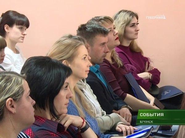 В торгово-промышленной палате прошел мастер-класс для предпринимателей 29 03 18