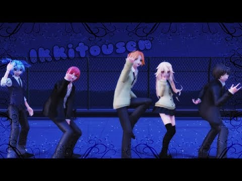 【MMD | Assassination Classroom x OC】Matchless Warriors (Ikkitousen骑当千)
