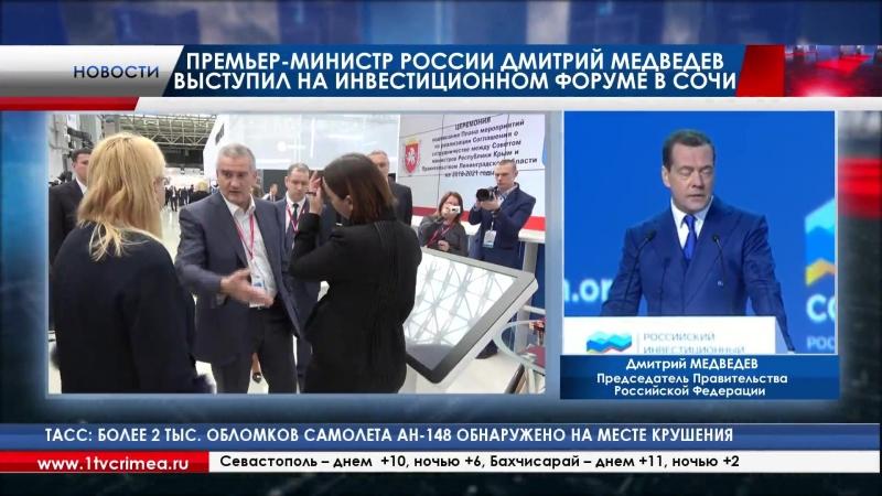 Дмитрий Медведев выступил на экономическом форуме в Сочи В России собран рекордный за всю историю государства урожай зерновых. И