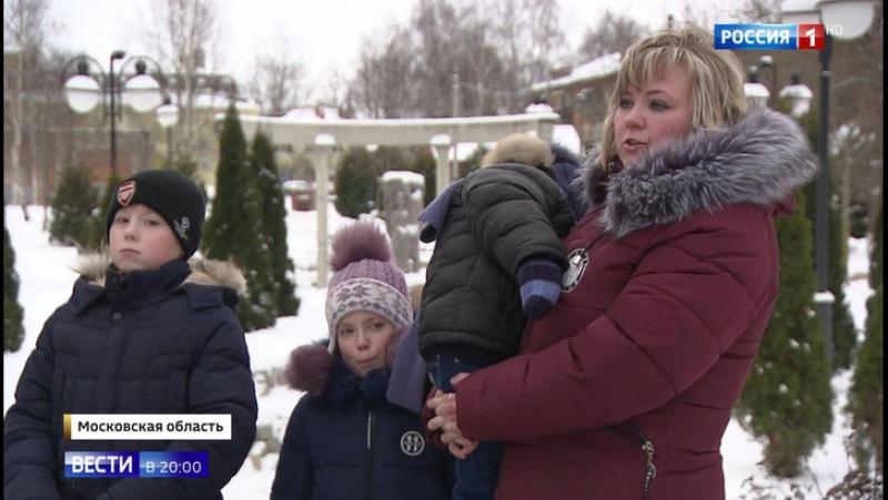 Скандал в Подмосковье: в чистом поле предложили строить дома многодетным семьям