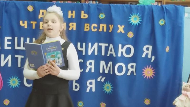 Стихотворение Т.И.Красновой-Гусаченко читает ученица Сш №29 2 -А- классрыжий кот