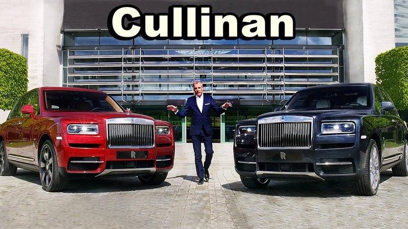 2019 Rolls-Royce Cullinan - INTERIOR