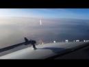 Встречный самолет на эшелоне