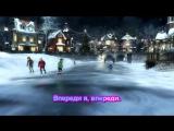 Песня Снегурочки Новогоднее сегодня настроение Новогодние песни Новогоднее карао