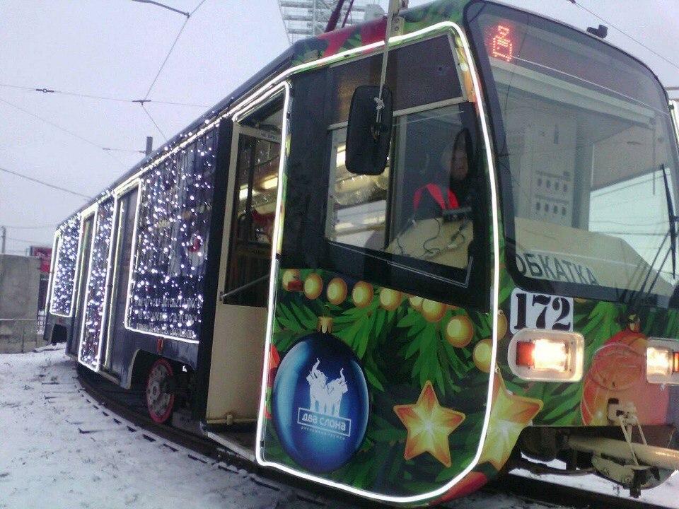 График движения городского пассажирского транспорта Ярославля в новогоднюю ночь