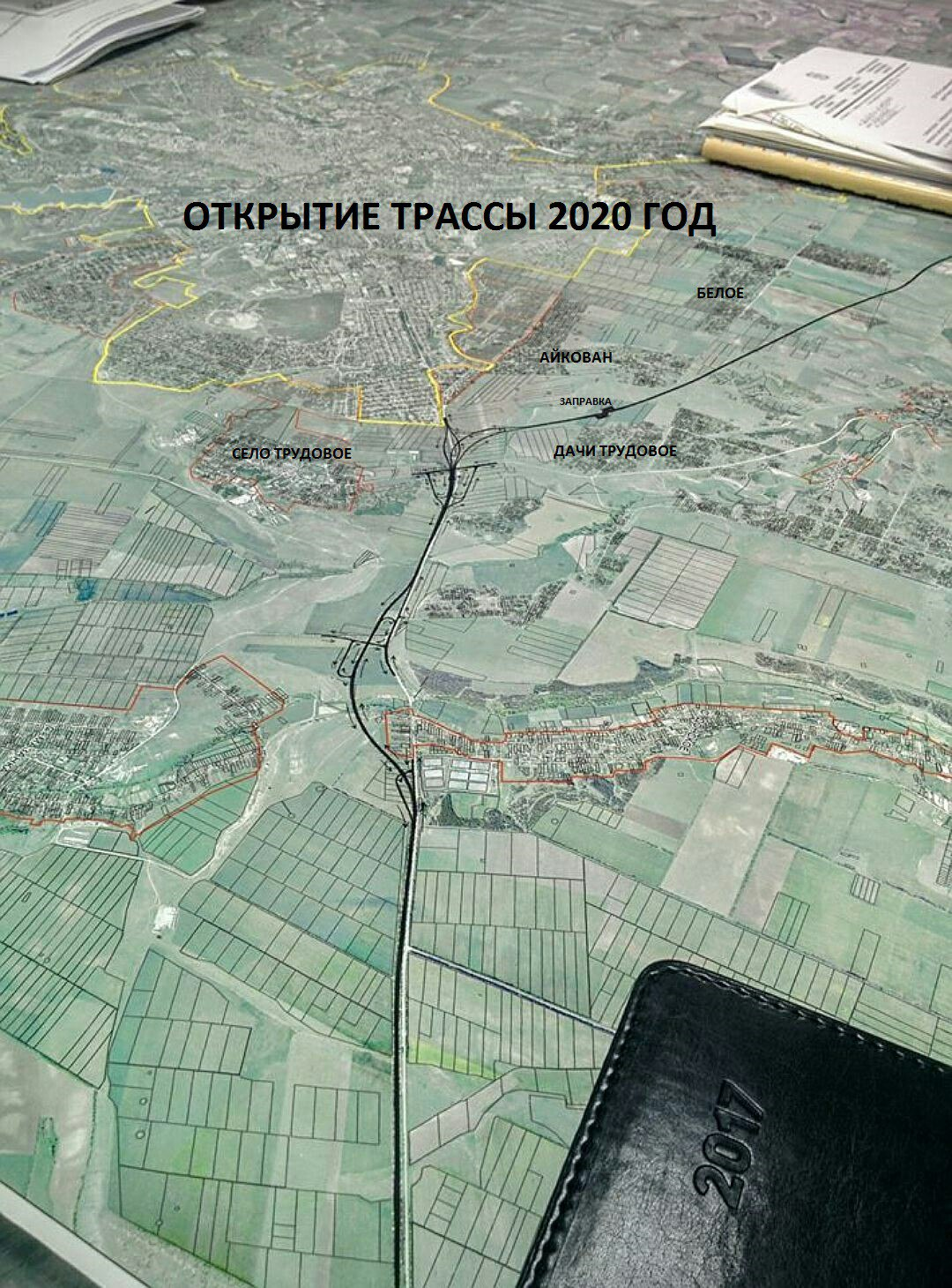 Обход Симферополя трассой Таврида у села Трудовое