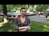 Приглашение на онлайн-семинар с Ириной Кудриной | 26-27 мая