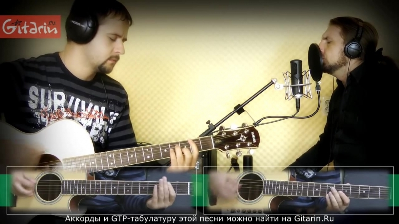 Атаман - КИНО _ Как играть на гитаре (3 партии) Аккорды, табы - Гитарин