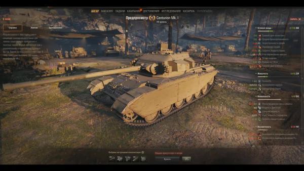 World of Tanks Австралийский Танк в Игре Первый Взгляд На Centurion Mk 5 1 RAAC