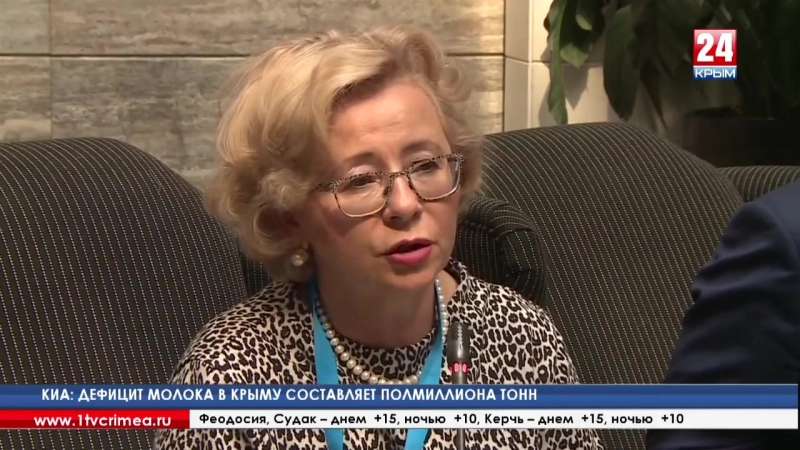 Ялтинский международный экономический форум стал площадкой для решения насущных вопросов спортивной сферы