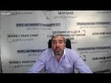 🔥 Александр Михайлович прокомментировал ситуацию на фондовых рынках. Обязательно к просмотру 😉
