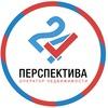 "Оператор недвижимости ""Перспектива24"" Мытищи"
