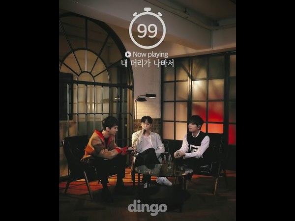 Park jung min heo young saeng kim Kyu jongSS501