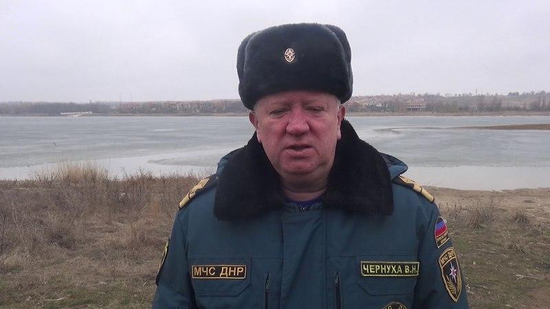 МЧС ДНР предупреждает жителей Республики, что выход на лед водоемов опасен для жизни