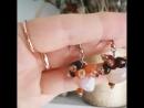 Серёжки Осенние миниатюры в жизни