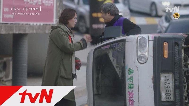 EP3 같이 청소 안 할래 박호산, 송새벽과 형제 청소방으로 의기 투합★ 나51
