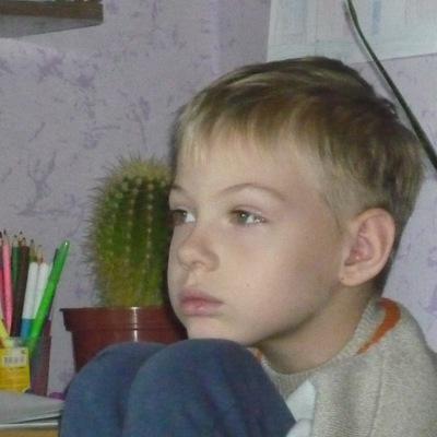 Алекс Шмидт