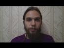 Андрей Ивашко-Приступаем к разбору Слов на основе Буквицы