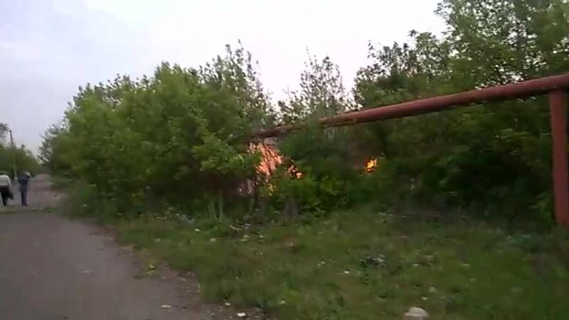 Бессарабка,повреждение газопровода в результате обстрела в 5 утра 08.05.2018.