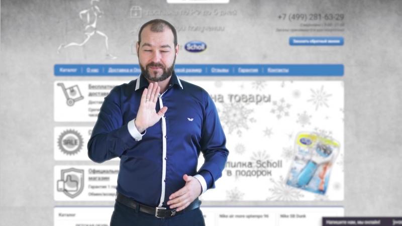 Boots-price.ru_3.mp4