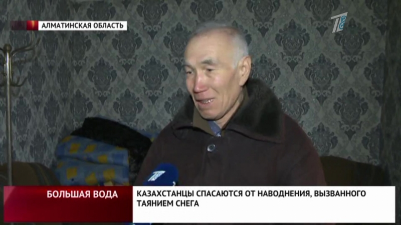 Чрезвычайная ситуация. Казахстанцы спасаются от наводнения, вызванного таянием снега