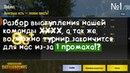 Отыгровка команды ХХХХ в отборочном этапе PUBG Mobile 0 4 0 Coming Soon Мирамар 0 5 0