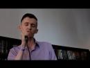 Выступление на Открытом микрофоне 2 в кофейне New York Coffee