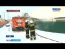 В городе Обь тушат крупный пожар в производственном цехе