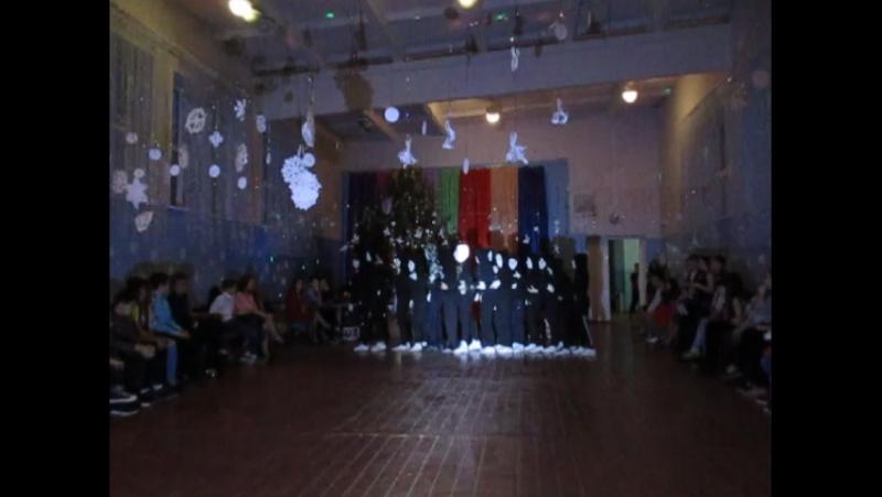 танец 9 А (ночной вариант)