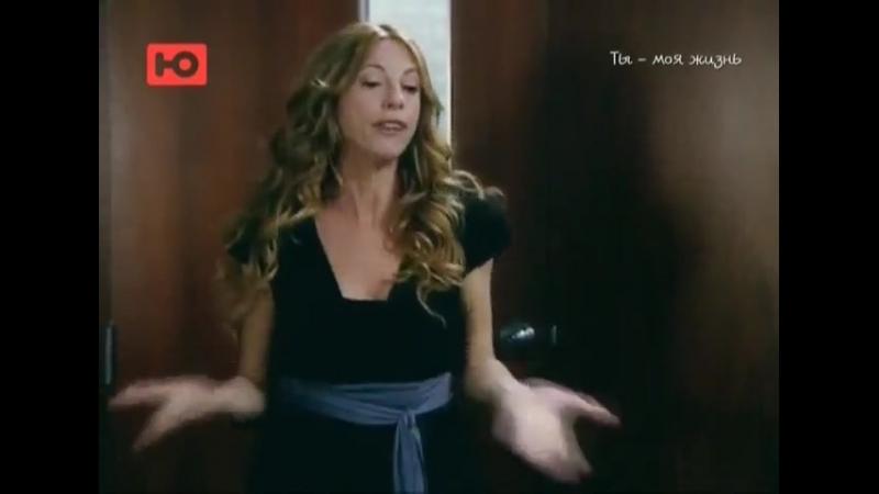 Сериал Sos mi vida Ты моя жизнь серия 147 с участием актера Густаво Бермудес Виктор Лобо