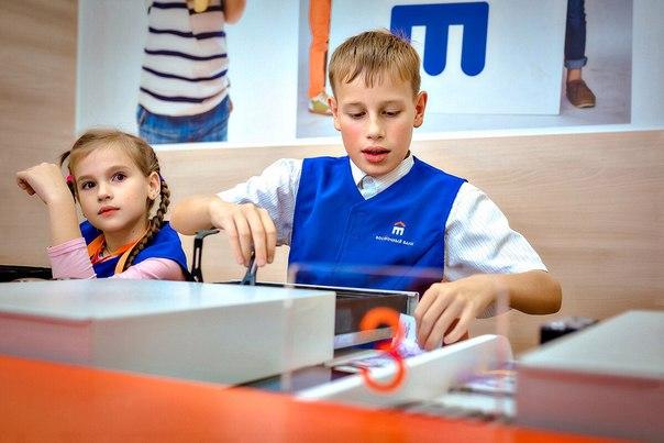 Мы начали обучать детей банковским профессиям в НовосибирскеПроект з